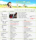 江苏省奶业协会