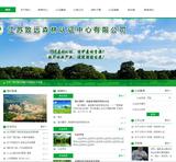 江苏致远森林认证中心